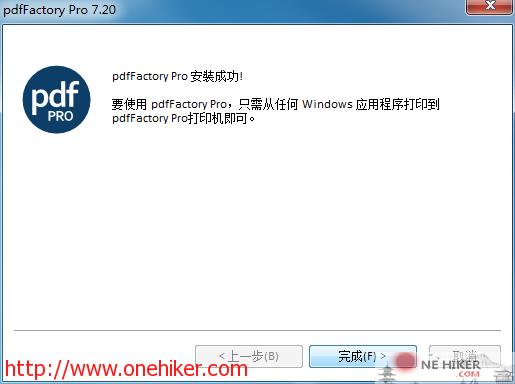 图片[6]-PDF虚拟打印机—-PDFFactory Pro v7.20 (特殊版)-金瓦刀
