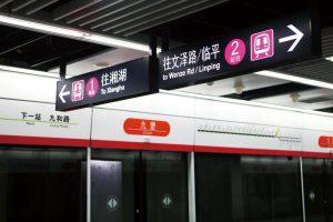 图片[2]-重磅!3月18日起杭州人早晚高峰坐公交、地铁全免费啦!-金瓦刀