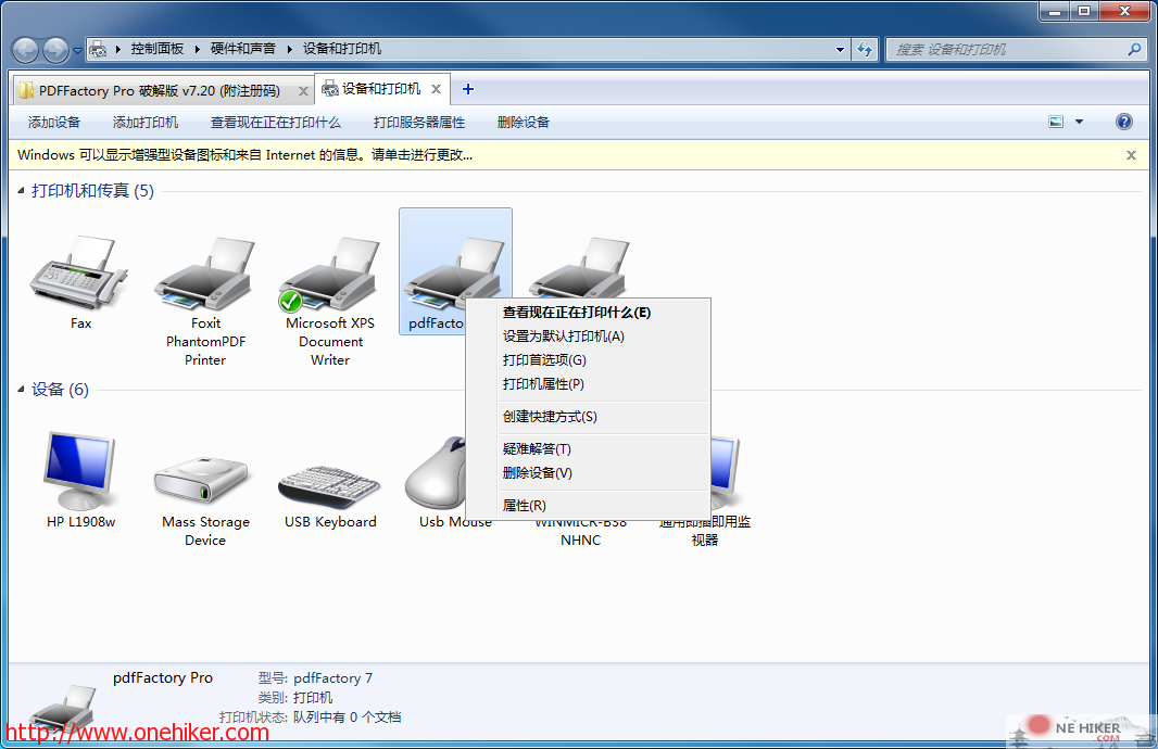 图片[7]-PDF虚拟打印机—-PDFFactory Pro v7.20 (特殊版)-金瓦刀