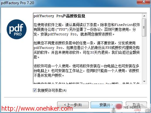图片[4]-PDF虚拟打印机—-PDFFactory Pro v7.20 (特殊版)-金瓦刀