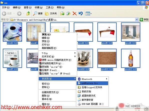 图片[11]-PDF虚拟打印机—-PDFFactory Pro v7.20 (特殊版)-金瓦刀