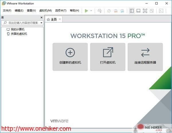 图片[1]-威睿虚拟机 VMware v15.5.2精简版-金瓦刀