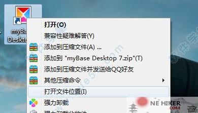图片[6]-个人知识笔记管理工具 myBase Desktop 7.3.5 中文免费版-金瓦刀