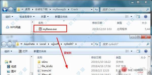 图片[7]-个人知识笔记管理工具 myBase Desktop 7.3.5 中文免费版-金瓦刀