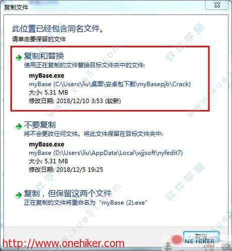 图片[8]-个人知识笔记管理工具 myBase Desktop 7.3.5 中文免费版-金瓦刀