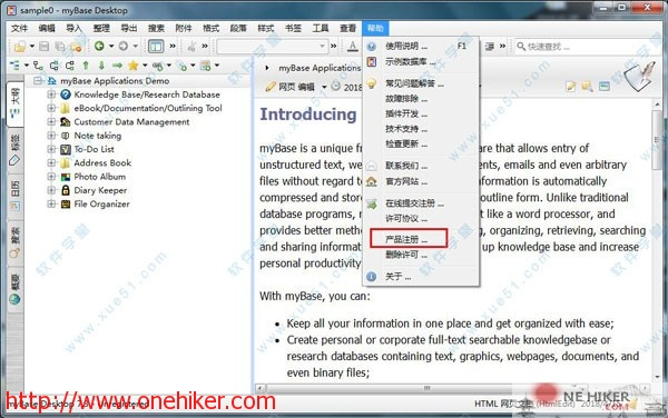 图片[9]-个人知识笔记管理工具 myBase Desktop 7.3.5 中文免费版-金瓦刀