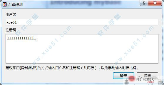 图片[10]-个人知识笔记管理工具 myBase Desktop 7.3.5 中文免费版-金瓦刀