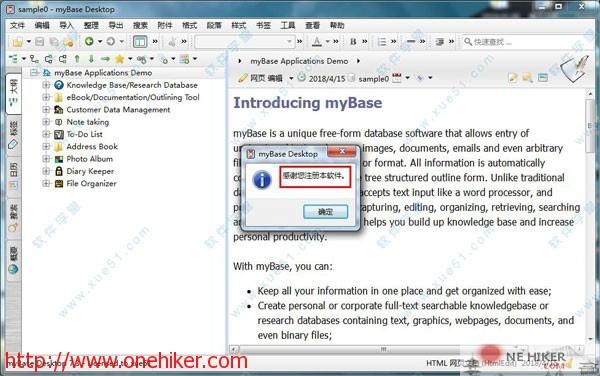 图片[11]-个人知识笔记管理工具 myBase Desktop 7.3.5 中文免费版-金瓦刀