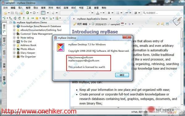 图片[12]-个人知识笔记管理工具 myBase Desktop 7.3.5 中文免费版-金瓦刀