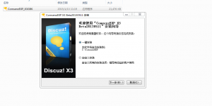 图片[2]-利用ComsenzEXP:轻松在本地搭建一个项目管理平台-金瓦刀