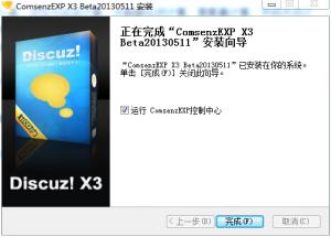 图片[5]-利用ComsenzEXP:轻松在本地搭建一个项目管理平台-金瓦刀