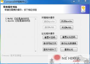 图片[6]-利用ComsenzEXP:轻松在本地搭建一个项目管理平台-金瓦刀