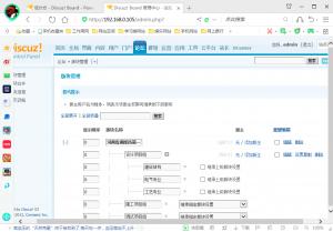 图片[10]-利用ComsenzEXP:轻松在本地搭建一个项目管理平台-金瓦刀