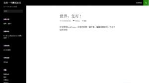 图片[17]-利用ComsenzEXP:轻松在本地搭建一个项目管理平台-金瓦刀