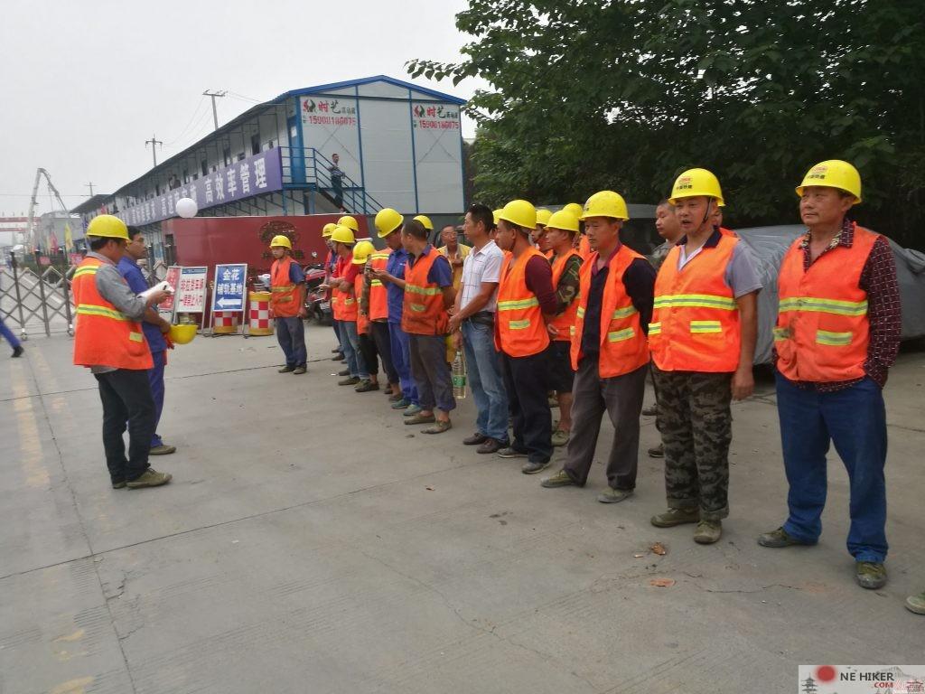 图片[1]-施工项目部安全教育培训-金瓦刀