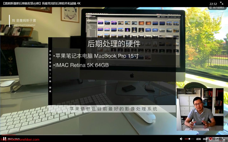 图片[1]-【詹姆斯摄影后期教程第④期】我最常用的后期软件和滤镜 4K-金瓦刀