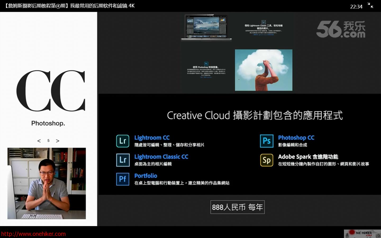 图片[4]-【詹姆斯摄影后期教程第④期】我最常用的后期软件和滤镜 4K-金瓦刀