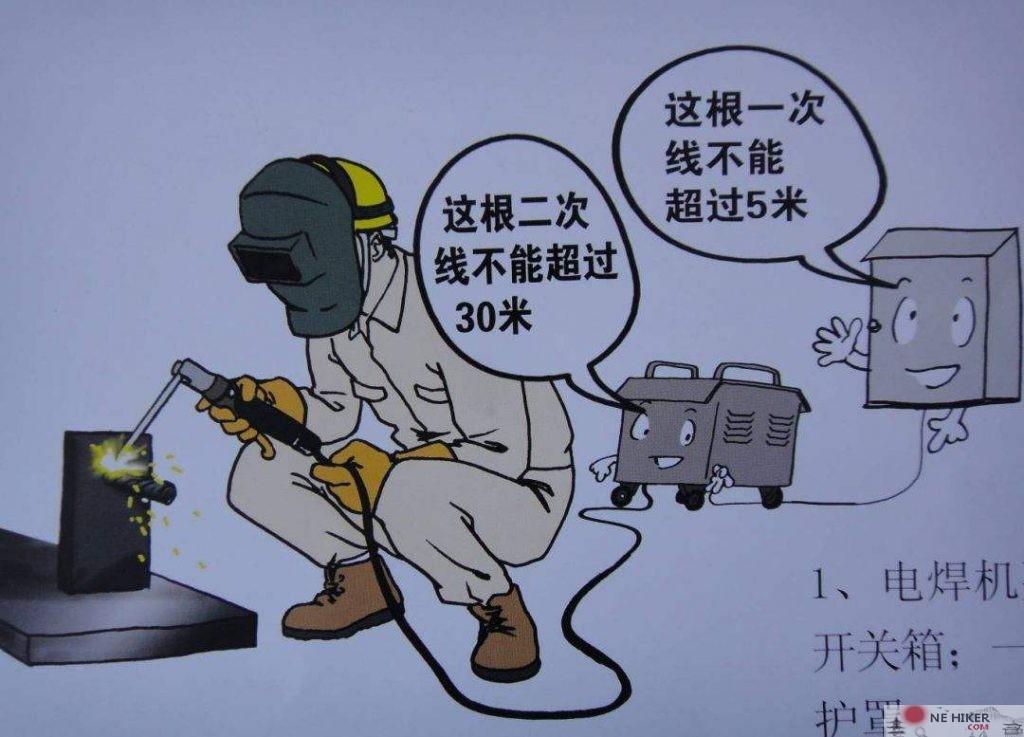 图片[1]-电焊机安全使用要点-金瓦刀