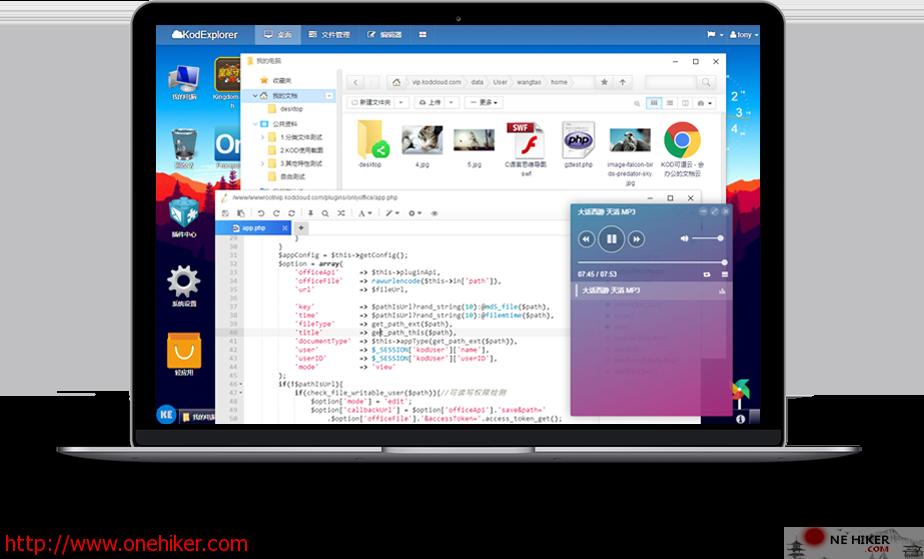 图片[4]-推荐5款免费开源自建私人云盘程序-金瓦刀