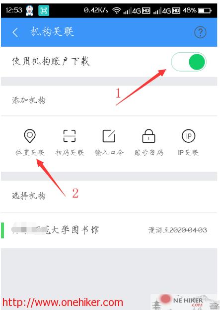 图片[2]-知网app-毕业设计、职称评定等您下载文献的好帮手-金瓦刀