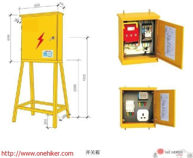 图片[13]-施工现场临时用电安全技术要点-金瓦刀