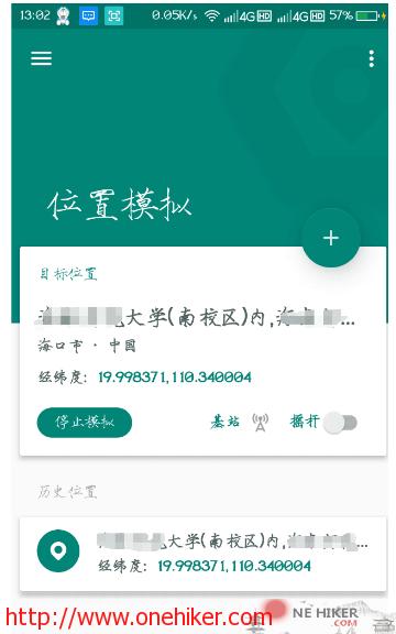图片[3]-知网app-毕业设计、职称评定等您下载文献的好帮手-金瓦刀