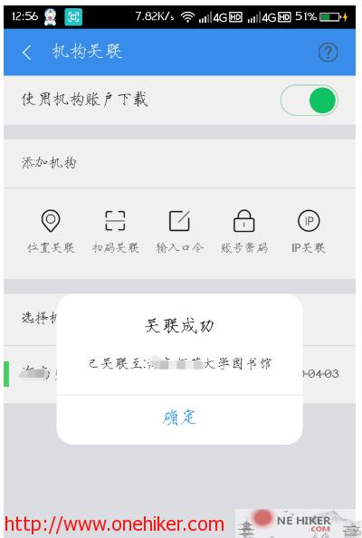 图片[4]-知网app-毕业设计、职称评定等您下载文献的好帮手-金瓦刀