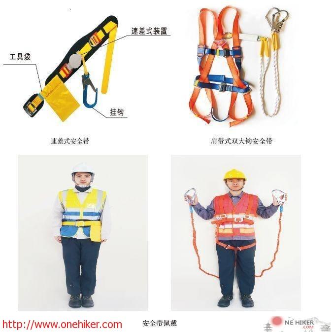 图片[2]-施工项目安全验收-金瓦刀