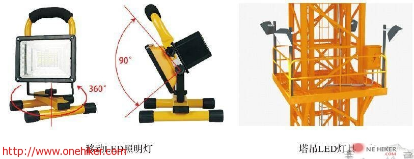 图片[17]-施工现场临时用电安全技术要点-金瓦刀