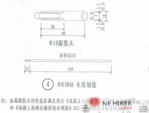 图片[1]-填充墙构造柱纵筋及填充墙拉结筋与钢筋混凝土构件的连接可采用预留插筋,亦可采用金属膨胀头或化学浆锚方式-金瓦刀