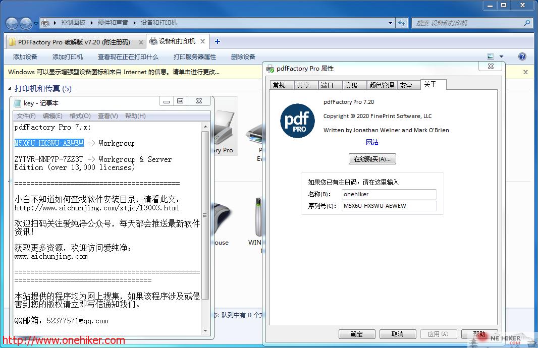 图片[8]-PDF虚拟打印机—-PDFFactory Pro v7.20 (特殊版)-金瓦刀