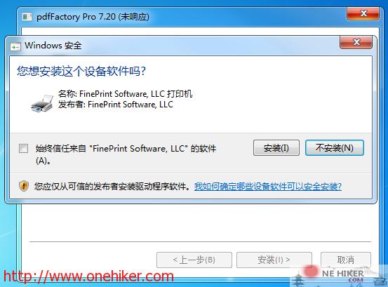 图片[5]-PDF虚拟打印机—-PDFFactory Pro v7.20 (特殊版)-金瓦刀