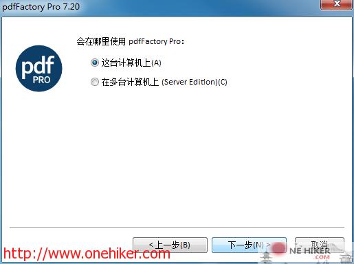 图片[3]-PDF虚拟打印机—-PDFFactory Pro v7.20 (特殊版)-金瓦刀