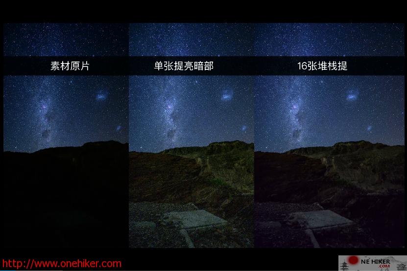 图片[1]-【詹姆斯摄影后期教程第⑤期】最简单的星空堆栈降噪方法-金瓦刀