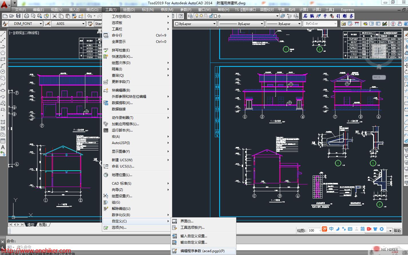 图片[2]-左手键盘,右手鼠标,眼睛看屏幕(CAD左手快捷键终极法则)-金瓦刀