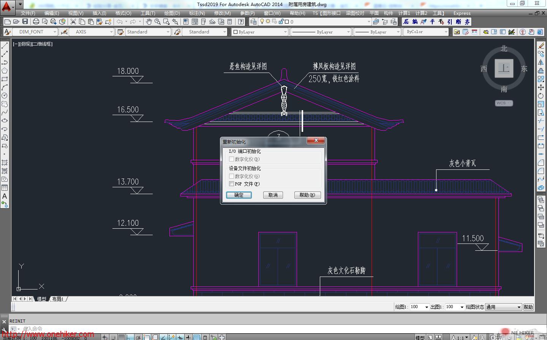 图片[5]-左手键盘,右手鼠标,眼睛看屏幕(CAD左手快捷键终极法则)-金瓦刀