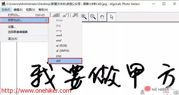 图片[6]-如何制作您的CAD版的电子签名 详细-金瓦刀