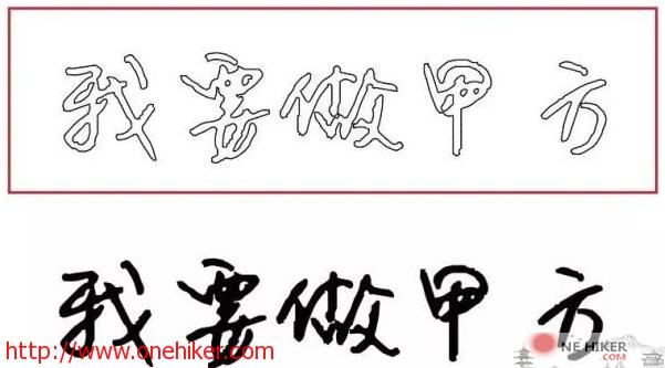 图片[8]-如何制作您的CAD版的电子签名 详细-金瓦刀