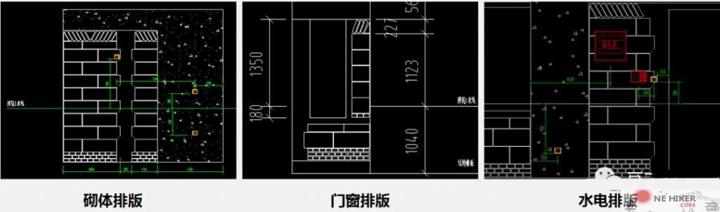 图片[21]-大型房企推广的11项施工标准-金瓦刀