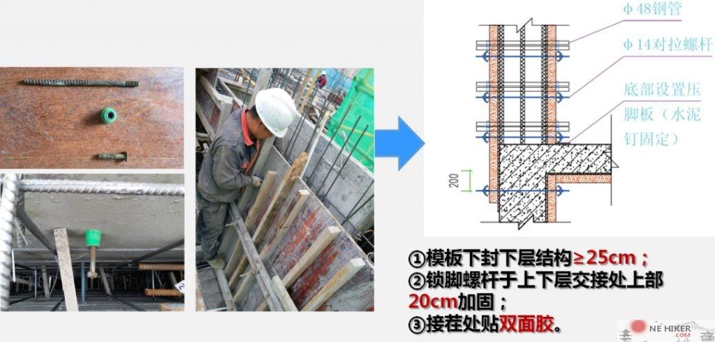 图片[16]-大型房企推广的11项施工标准-金瓦刀