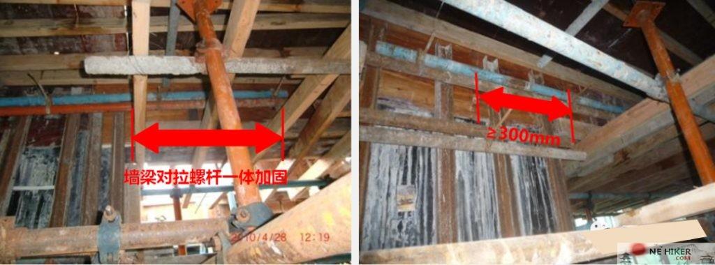 图片[17]-大型房企推广的11项施工标准-金瓦刀
