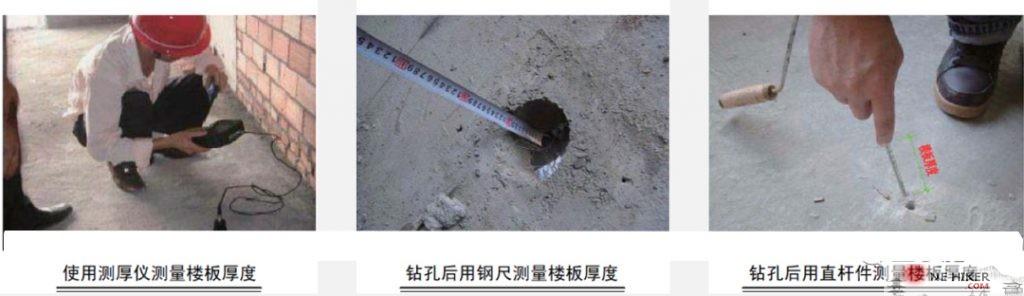 图片[18]-大型房企推广的11项施工标准-金瓦刀