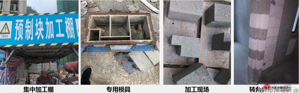图片[33]-大型房企推广的11项施工标准-金瓦刀