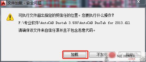 图片[4]-CAD神器(支持多图打印、自动切换输入法、自动替换字体等)-金瓦刀