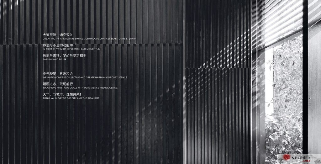 图片[1]-天华设计集团内部培训资料-金瓦刀