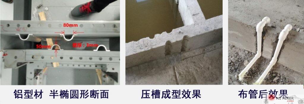 图片[4]-大型房企推广的11项施工标准-金瓦刀