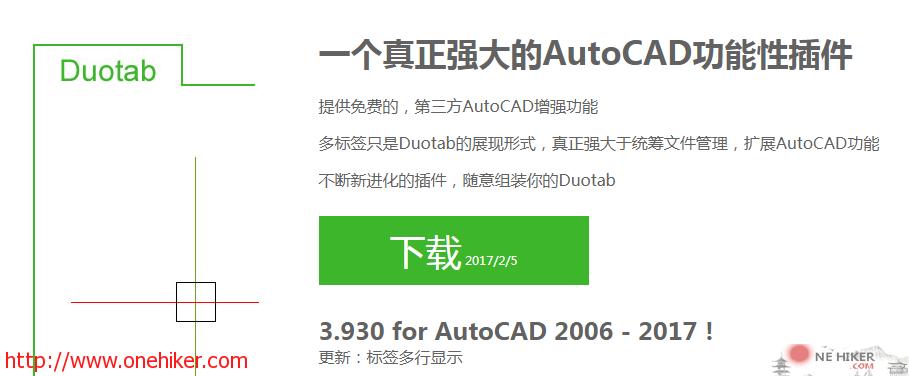 图片[1]-CAD神器(支持多图打印、自动切换输入法、自动替换字体等)-金瓦刀