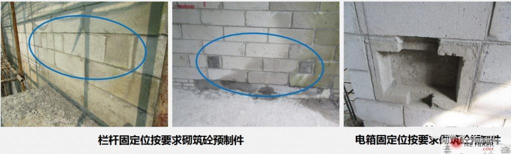 图片[26]-大型房企推广的11项施工标准-金瓦刀