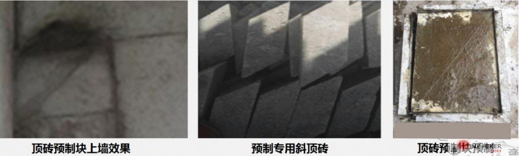 图片[28]-大型房企推广的11项施工标准-金瓦刀