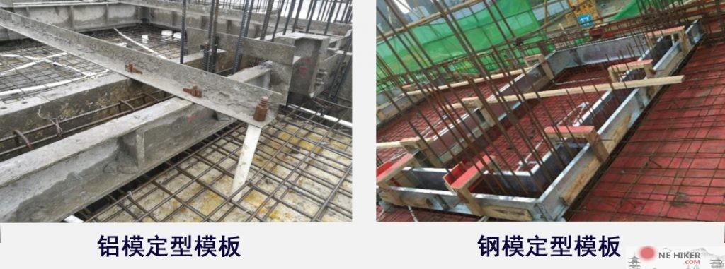 图片[2]-大型房企推广的11项施工标准-金瓦刀